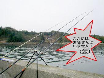 能登島へ釣行(3月27日)