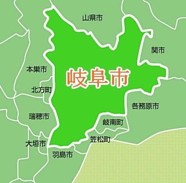 岐阜市地図