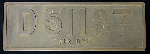 D51187プレート
