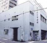 nagoya_kosyokaikan_002-150x137