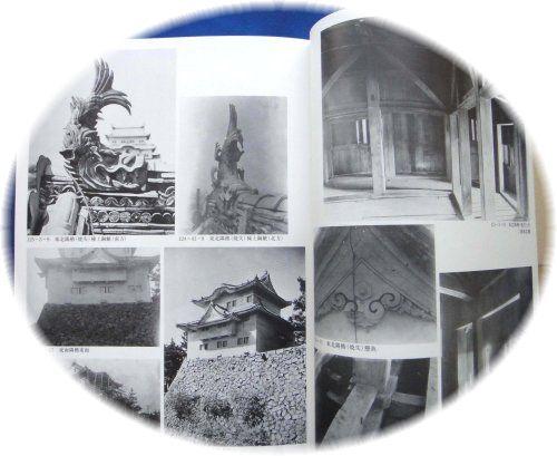 懐古國宝名古屋城