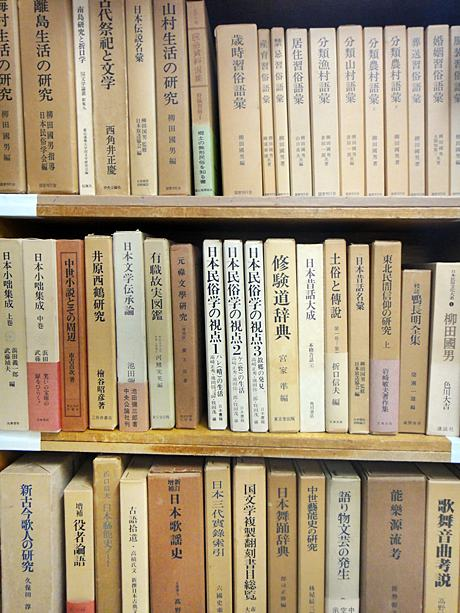三重県桑名市民俗風俗関連古本出張買取