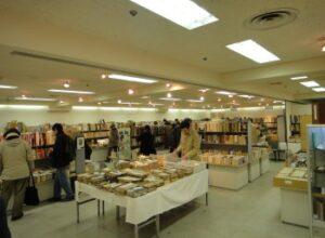 丸善古書即売会201101