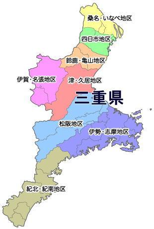 三重県古本買取出張買取