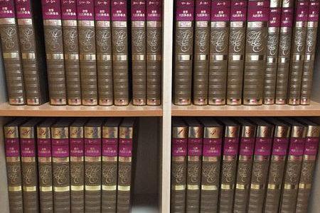 百科事典を買取出来ない理由