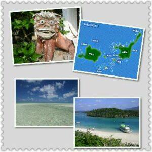 isigaki-jima-sumaho