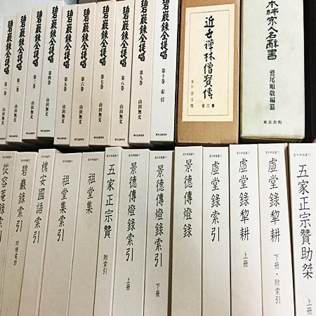 仏教書買取