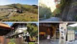 信州上田へ一泊旅行