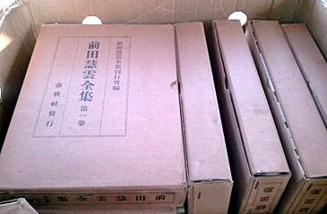 名古屋市中区に仏教書買取
