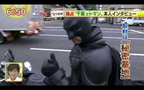 千葉ットマン