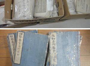 鈴鹿市に和本古文書などの出張買取でした
