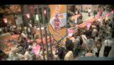 映画『森崎書店の日々』