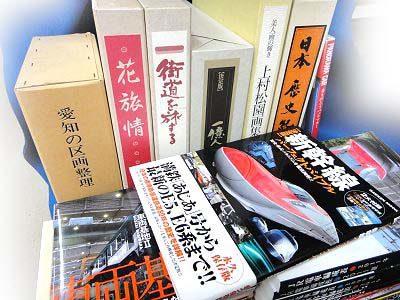 愛知県清須市に郷土史,鉄道など出張買取
