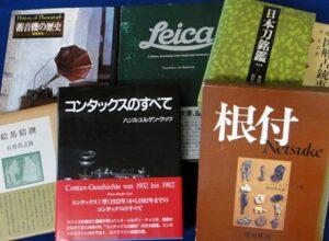 西尾市から趣味の本をお売りに来店