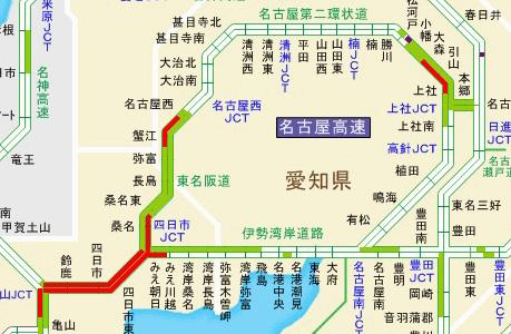 東名阪・名二環集中工事