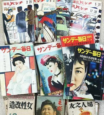 古い雑誌買取(昭和20年~40年代)戦前雑誌も