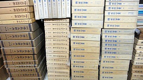 浄土宗仏教書買取でした