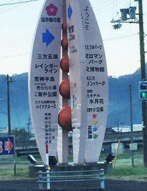 常神半島に釣行桜も満開(4月6日)