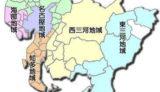 古本買取愛知県
