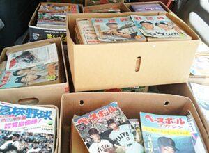 野球雑誌の買取でした