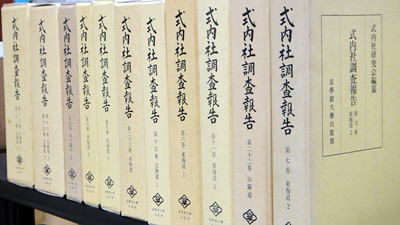 神社、神道関連書籍の出張買取