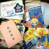 満洲、台湾、朝鮮などの戦前絵葉書の出張買取でお伺いしました