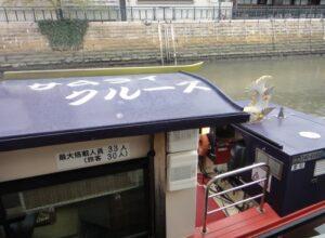 屋形船花見と名古屋城