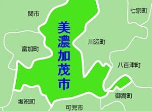 岐阜県美濃加茂市へ古書買取・古本買取・出張買取