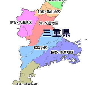 1分でわかる古本買取依頼/三重県編