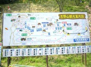 奈良へその2