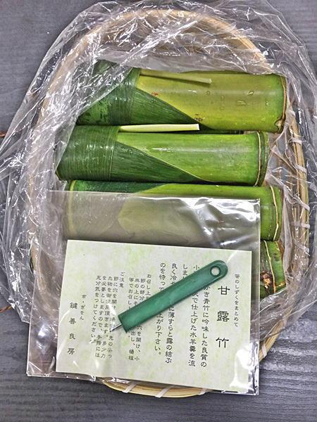take-mizu-youkan-kagizen01