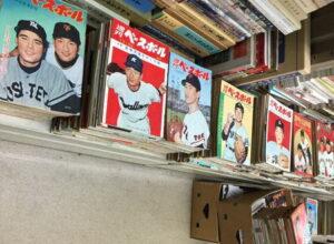 週刊ベースボール・大学高校野球の野球雑誌001