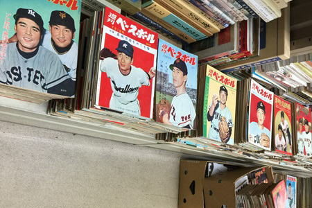 週刊ベースボール・大学高校野球の野球雑誌出張買取
