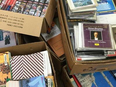 クラシックCD・映画DVD・山岳書・音楽書など出張買取