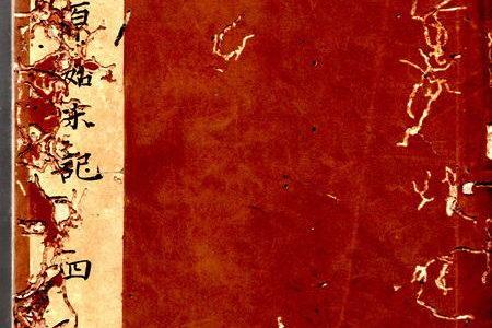 和本写本「関ヶ原始末記」合戦布陣図