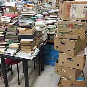 東洋史学術書研究書東洋文庫の出張買取