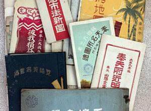 中国満洲支那地図・満洲関連の古書の買取