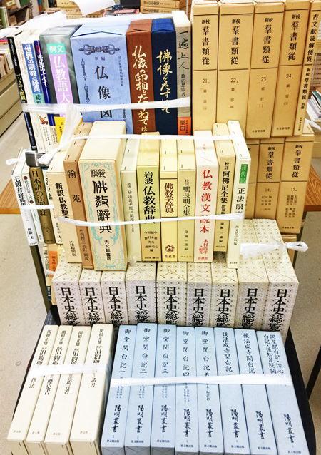 日本史・国史・国文・仏教