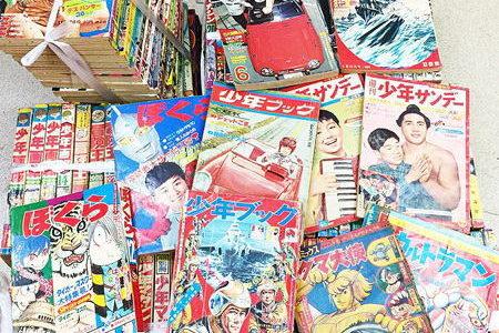 古い漫画雑誌・漫画付録類(昭和20~40年代)の出張買取