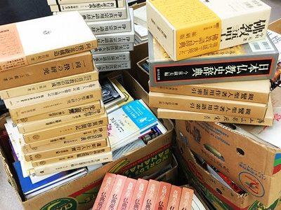 浄土宗・浄土真宗関連の仏教書出張買取