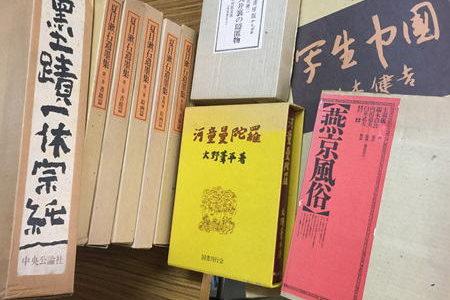 江南市にサイン入大型美術本など出張買取