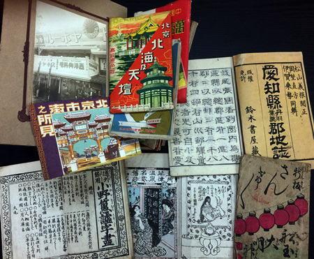 中国戦前絵葉書・明治江戸和本など出張買取