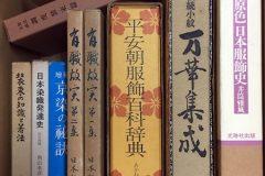 松阪市に染織・服飾・文様関係の出張買取