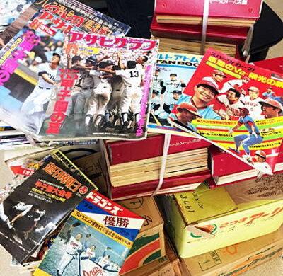 週刊ベースボール・ベースボールマガジン野球雑誌出張買取