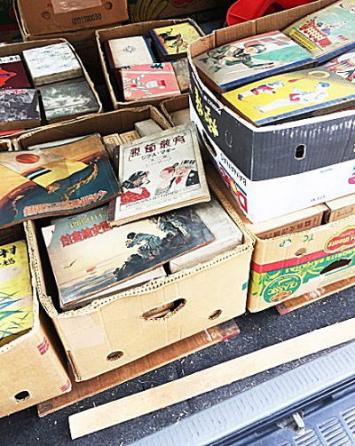 愛知県一宮市に戦前の古書古本買取