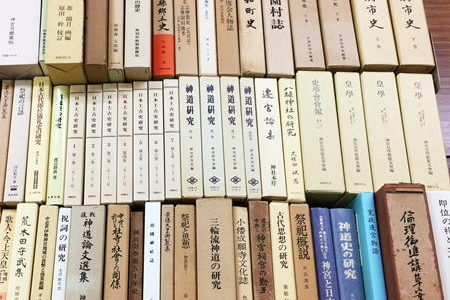 【三重県】神道・神社・郷土関係書の買取