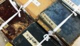 碧南市に和本の仏教書出張古本買取
