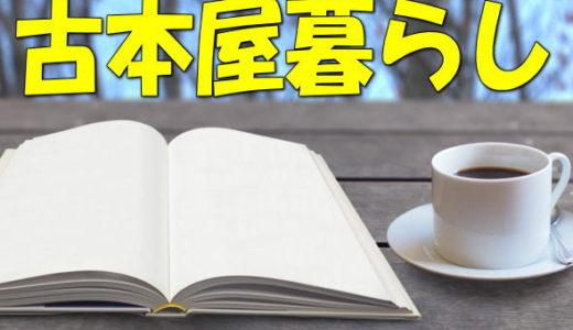 中川区尾頭橋の「金魚まつり」