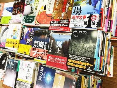 名古屋市内で最近の新しいめの文庫版の推理小説買取でした