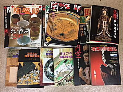 名古屋市内で円空・仏像・陶磁器関連などの本を買取